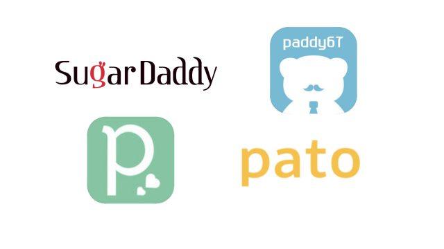パパ活アプリの登場とパパ活の浸透